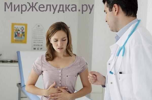 Симптомы гастроэнтерита