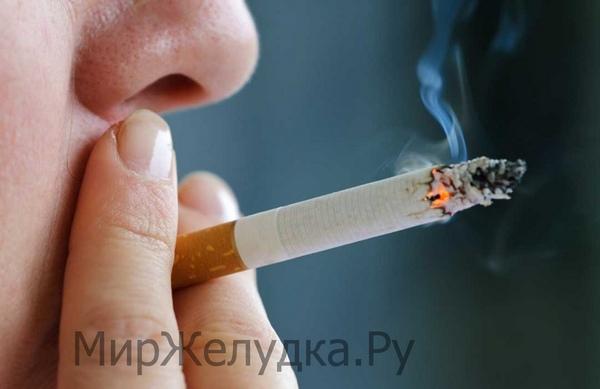 Гастроэзофагеальная рефлюксная болезнь (ГЭРБ) - курение как одна из причин