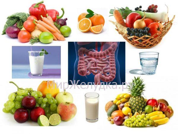 Продукты для работы кишечника
