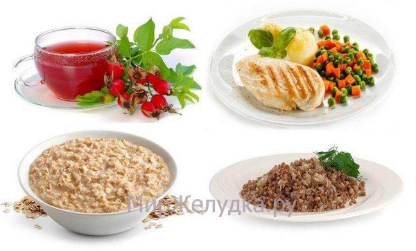 Бульбит желудка: диета
