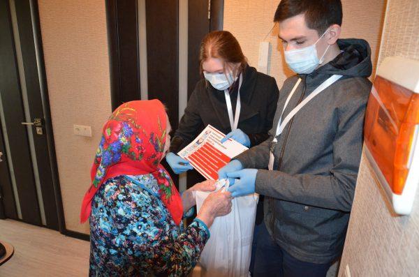 Как защитить пожилых людей от коронавируса