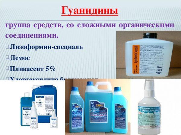 Какие есть дезинфицирующие средства от коронавируса