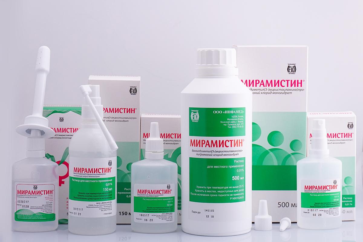 Мирамистин, как антисептик для рук от коронавируса